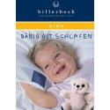 Одеяло детское летнее Силк - Kids Silk Light (Германия)
